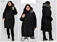Очень теплое зимнее женское пальто  Размеры 52.54.56.58.60
