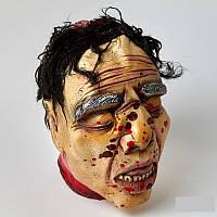 Муляж Голова мужская Хэллоуин Halloween