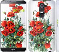 """Чехол на LG G2 Маки """"523c-37"""""""