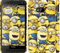 "Чехол на HTC One M7 Миньоны 8 ""860c-36"""