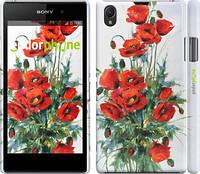 """Чехол на Sony Xperia Z1 C6902 Маки """"523c-38"""""""