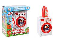 """Детская бытовая техника """"Три Кота"""" стиральная машинка, ТМ Huada Toys (XHK29M)"""