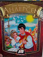 """Пегас А5 """"Сказки Андерсена"""" (Рус), фото 1"""