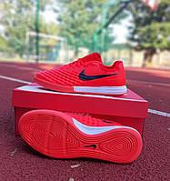 Футзалки  Nike Magista TF найк магиста купить