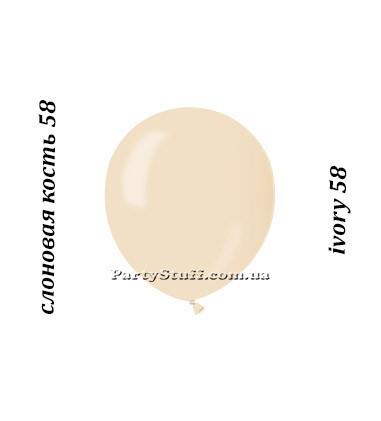 Воздушные шары Gemar АМ50 Слоновая кость металлик