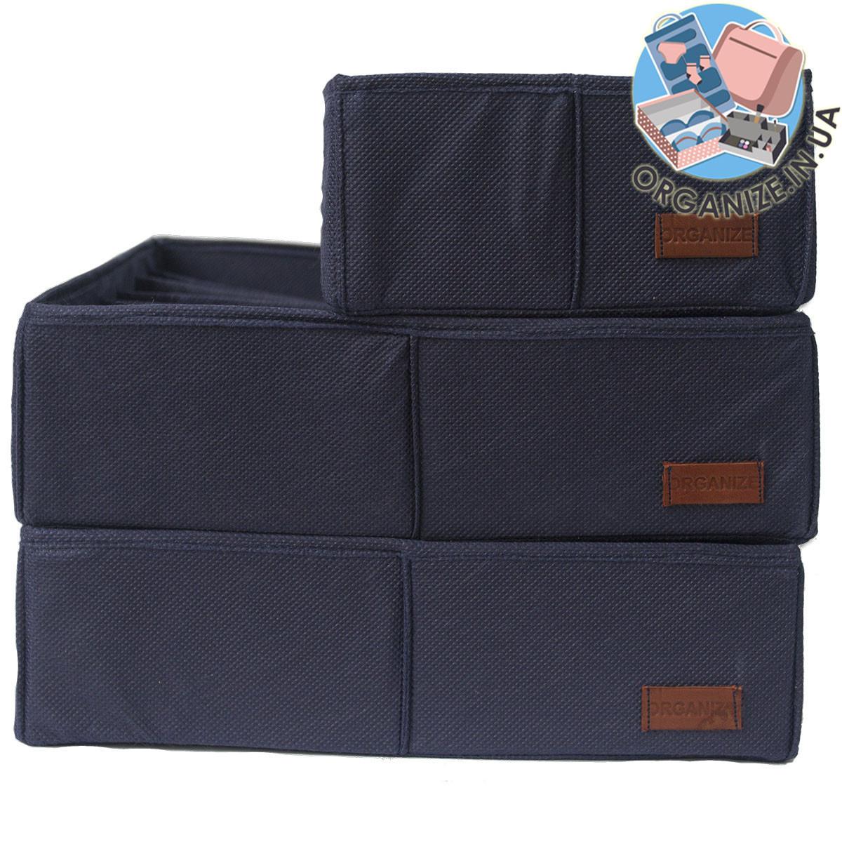Набор органайзеров  для нижнего белья 3 шт ORGANIZE (джинс)