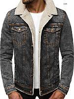 Куртка мужская джинсовая J.Style серого цвета с мехом