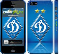 """Чехол на iPhone 5s Динамо-Киев """"309c-21"""""""