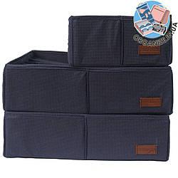 Комплект органайзерів для нижньої білизни 3 шт ORGANIZE (джинс)