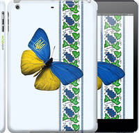 "Чехол на iPad 5 (Air) Желто-голубая бабочка ""1054c-26"""