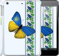 "Чехол на iPad mini Желто-голубая бабочка ""1054c-27"""