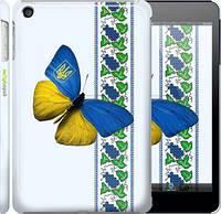 "Чехол на iPad mini 2 (Retina) Желто-голубая бабочка ""1054c-28"""