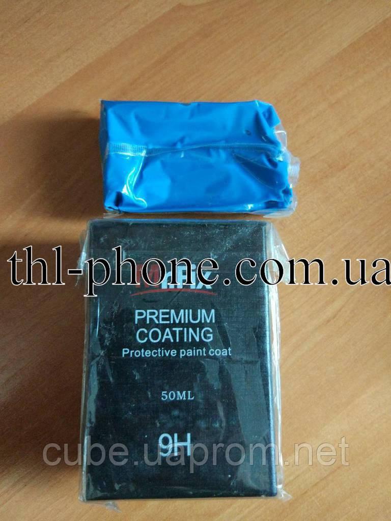 Car Ceramic 9H MR FIX 50ml + Глина 3М 180 гр , Керамика, Нанокерамика Жидкое стекло +  Clay bar 2722-118