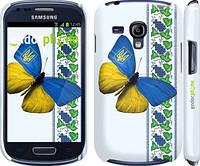 "Чехол на Samsung Galaxy S3 mini Желто-голубая бабочка ""1054c-31"""