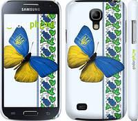 "Чехол на Samsung Galaxy S4 mini Желто-голубая бабочка ""1054c-32"""