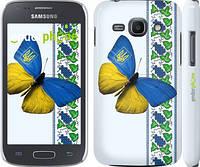 """Чехол на Samsung Galaxy Ace 3 Duos s7272 Желто-голубая бабочка """"1054c-33"""""""