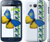 """Чехол на Samsung Galaxy Grand Duos I9082 Желто-голубая бабочка """"1054c-66"""""""
