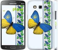 """Чехол на Samsung Galaxy Grand 2 G7102 Желто-голубая бабочка """"1054c-41"""""""