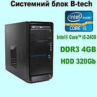 Системный блок B-tech Intel® Core™ i5-2400 \ DDR3 4Gb \ HDD 320 Gb k.9120, фото 1