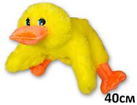Мягкая игрушка Утка 40 см.