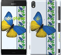 "Чехол на Sony Xperia Z3 D6603 Желто-голубая бабочка ""1054c-58"""