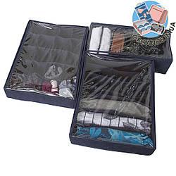 Набір органайзерів з кришками для нижньої білизни 3 шт ORGANIZE (джинс)