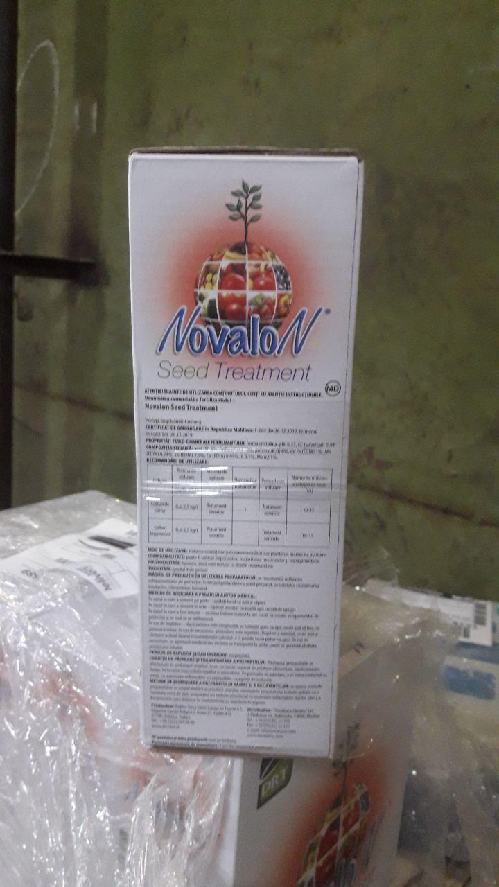 Мінеральне добриво Новалон Seed Treatment 1 кг