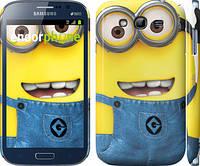"Чехол на Samsung Galaxy Grand Duos I9082 Миньоны 7 ""859c-66"""