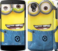 """Чехол на LG Nexus 5 Миньоны 7 """"859c-57"""""""