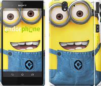 "Чехол на Sony Xperia Z C6602 Миньоны 7 ""859c-40"""