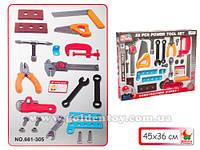 Набор игрровой строительные инструменты