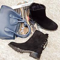 Ботинки женские зимние из натуральной замши и натурального меха на плоской подошве черные 41