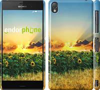 """Чехол на Sony Xperia Z3 D6603 Украина """"1601c-58"""""""