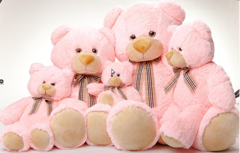 Мягкая игрушка медведь Тедди гранд