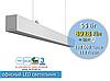 Подвесной Led светильник A-LED для офиса и дома