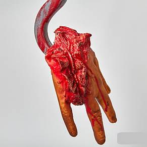 Муляж Рука на крюке Хэллоуин Halloween, фото 2