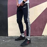 Спортивные Осенние Штаны Adidas