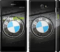 "Чехол на Sony Xperia M2 D2305 BMW ""845c-60"""