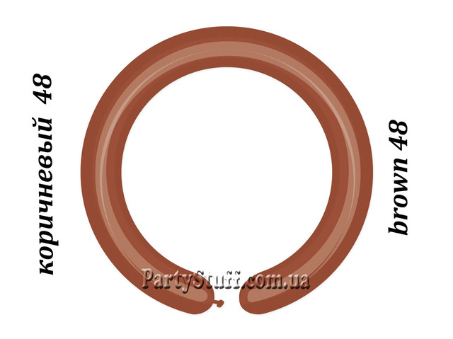 260 шдм, цвет коричневый 48