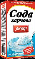 Сода харчова