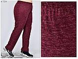 Женские брюки трикотаж ангора раз. 56.58.60.62.64.66.68.70, фото 3