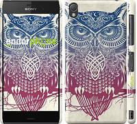 "Чехол на Sony Xperia Z3 D6603 Сова 2 ""2726c-58"""