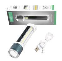 Фонарь Power Bank Small Sun X1-T6+COB (white+red), ЗУ micro USB, zoom