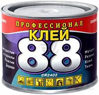 Клей 88 Хімік Плюс