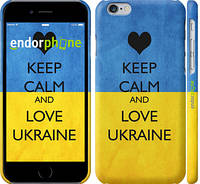 "Чехол на iPhone 6 Keep calm and love Ukraine ""883c-45"""