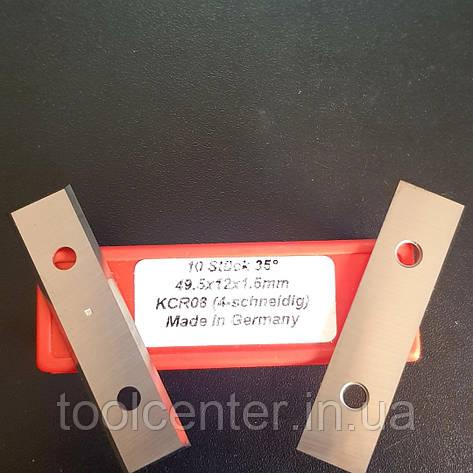 Нож поворотный HW: 49,5x12x1,5mm KCR08, фото 2