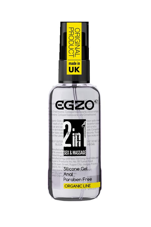 Анальный лубрикант на силиконовой основе Egzo Hey 2in1, 50 мл