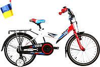 """Велосипед детский ARDIS GT BIKE 18"""" Белый/Красный/Синий с боковыми колесами и багажником"""