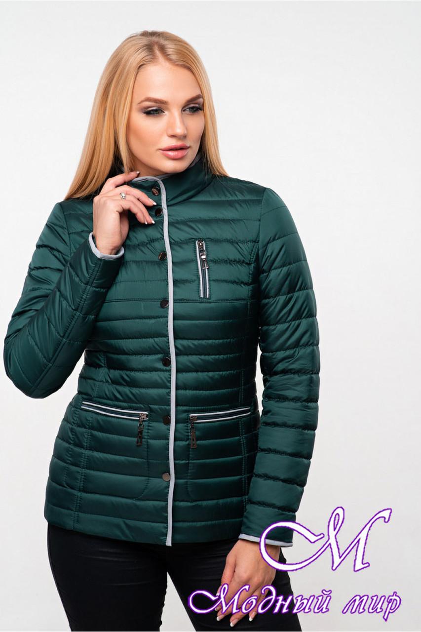 Женская куртка демисезонная изумруд (р. 42-56) арт. Селена изумруд