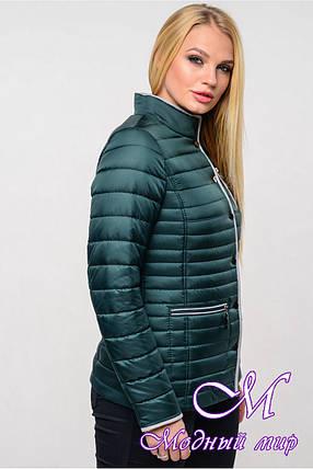 Женская куртка демисезонная изумруд (р. 42-56) арт. Селена изумруд, фото 2